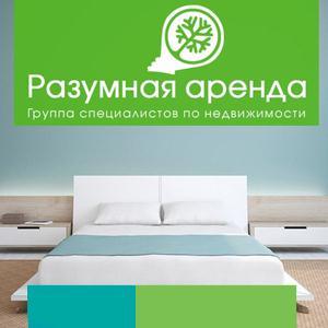 Аренда квартир и офисов Пикалёво