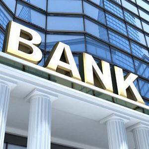 Банки Пикалёво