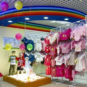 Детские магазины Пикалёво