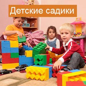 Детские сады Пикалёво