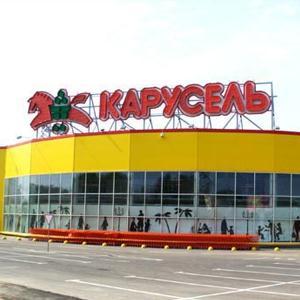 Гипермаркеты Пикалёво