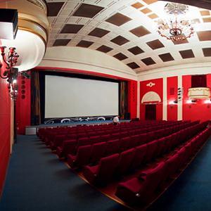 Кинотеатры Пикалёво