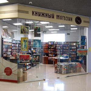 Книжные магазины Пикалёво