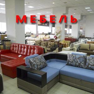 Магазины мебели Пикалёво