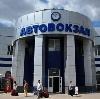 Автовокзалы в Пикалёво