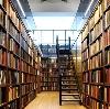 Библиотеки в Пикалёво