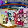 Детские магазины в Пикалёво