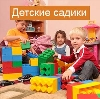 Детские сады в Пикалёво
