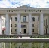 Дворцы и дома культуры в Пикалёво
