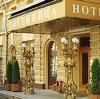 Гостиницы в Пикалёво