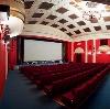 Кинотеатры в Пикалёво