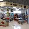 Книжные магазины в Пикалёво