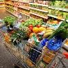 Магазины продуктов в Пикалёво