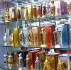 Парфюмерные магазины в Пикалёво