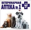 Ветеринарные аптеки в Пикалёво
