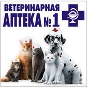 Ветеринарные аптеки Пикалёво